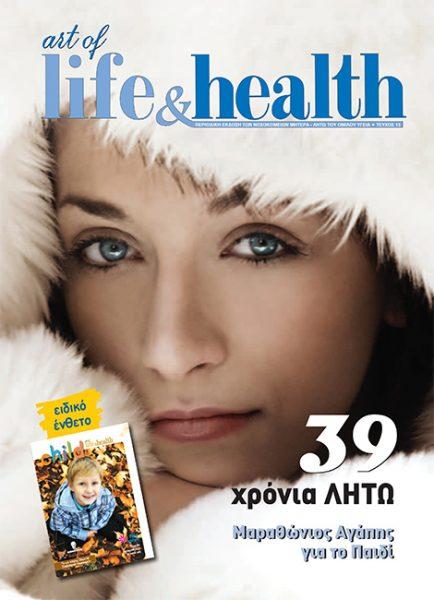 Τεύχος 13