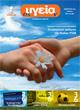 Τεύχος 63