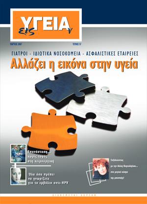 Τεύχος 57