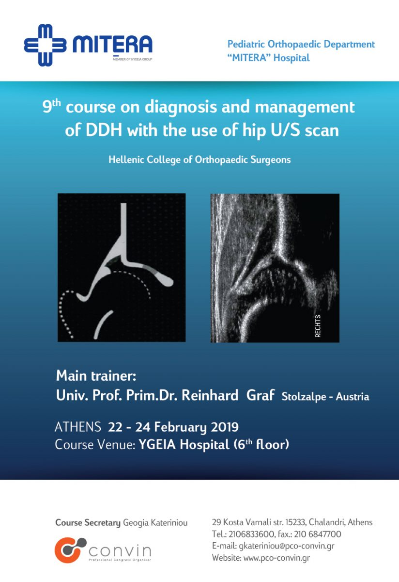 9th Course on diagnosis and management of DDH with the use of hip U/S scan