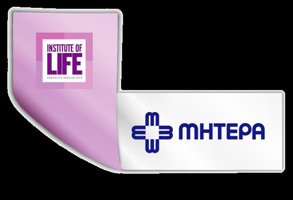 Institute of Life ΜΗΤΕΡΑ